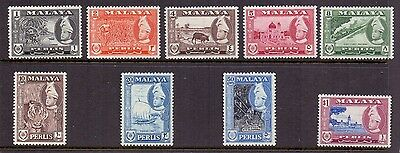 Malay States - Perlis. 9 mint never hinged stamps issued 1957 to 1962. SG 29/38