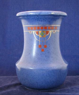LARGE ART DECO VASE MADE IN CZECHOSLOVAKIA 1930s #35