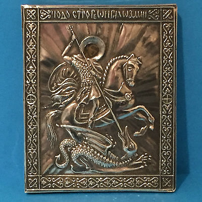 Russian Silver Icon St George on his Horse & the Dragon 1890