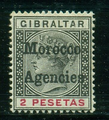 Great Britain & Area Selections - MOROCCO: Scott #8 MH 2Pe Blk/Car (SP) CV$25+