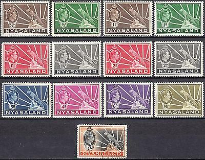 Nyasaland 1938 Leopards, SG 130 - 138, Mint Hinged, (1/- used), Cat £30