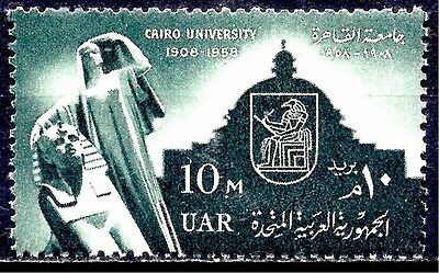 Egypt 1958 Cairo University Education Building Pharaoh Divine 1v MNH