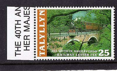 Railway Letter Stamps Talyllyn 1993 Definitive