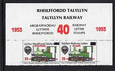 Railway Letter Stamps Talyllyn 1993 40 Years of Douglas
