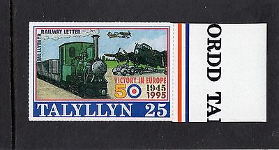 Railway Letter Stamps Talyllyn 1995 Definitive