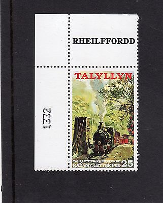 Railway Letter Stamps Talyllyn 1996 Definitive