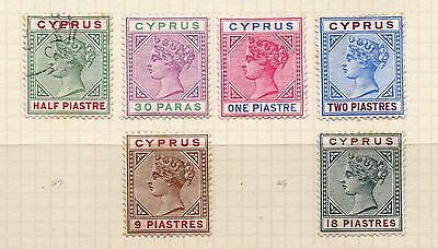 CYPRUS 1894-96 VICTORIA PART SET TO 18pi SG48 - USED (1/2pi) & MOUNTED MINT