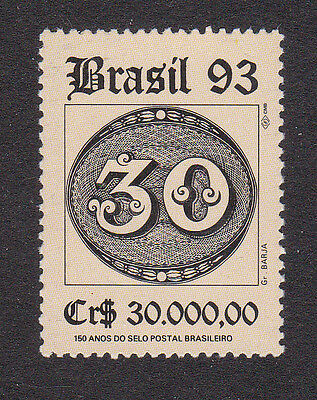 BRAZIL STAMP 1993 MNH - sesquicentennial of the first brazilan stamps