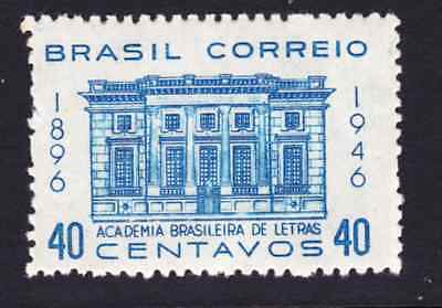 Brazil Stamp 1946 Unmounted Mint - Brazilian Academy Of Literature