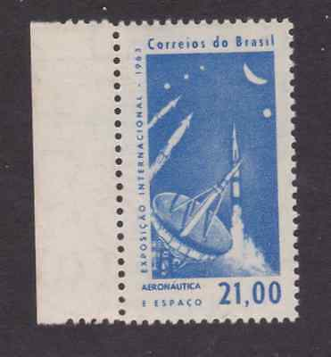 Brazil Stamp 1963 Unmounted Mint -International Display Of Aeronautic And Space