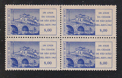 Brazil Stamps 1963 Mnh - Architecture / Bridge / Palace / Cities