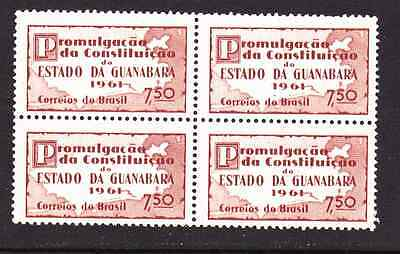 Brazil Stamps 1961 Mint - Promulgation Of The Constituition Guanabara State