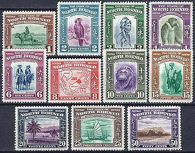 North Borneo 1939 issue, SG 303 - 314, (no 12c SG 310) Mint Hinged, Cat £250