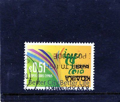 Cyprus - 2010 F/used Expo Shanghai Issue.