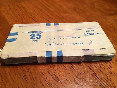 bundle 100pcs USSR Russian 25 Rubles 1961 banknotes circulated not been check