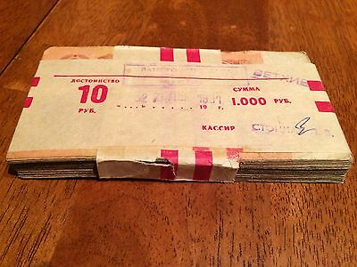 Bundle 100 pcs USSR Russian 10 Rubles 1961 banknotes CIRCULATED not been check