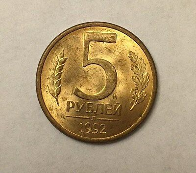 Russia 1992 5 Roubles
