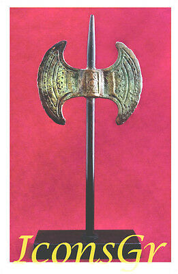 Ancient Greek Bronze Museum Replica Minoan Crete Double Battle Axe Collectable