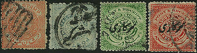 India Feudatory States 1915 Symbols Hyderabad Post & Receipt Stamps Lot