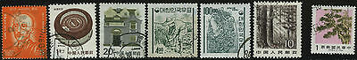 FAR EAST ASIA CHINA JAPAN KOREA STAMPS 郵票  邮票  切手 TIMBRES LOT 3x SCANS CLOSE UP