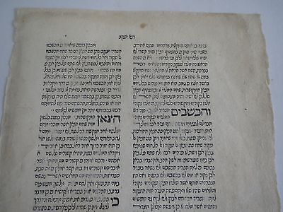 1489 Hebrew incunabula Lisbon Rambans antique judaica Extremely rare Bible Torah