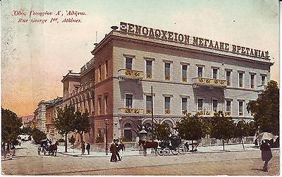 Greece Ελλάδα Αθήνα Athína Athens - Rue George 1st Hotel Angleterre old postcard