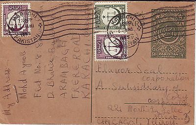 1955 Cover Pakistan Karachi PS Card to Chicago