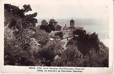 Greece Chios Χίος Notre-Dame Monastery Mersinidi 1957 Cover real photo postcard