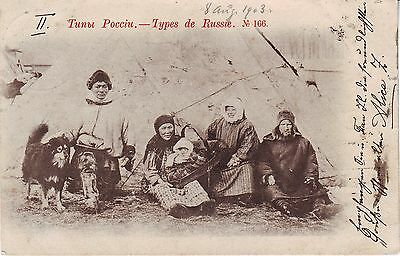 Russia North - Native Types 1902 Ust-Narwa Усть-Нарва cover to Basel postcard