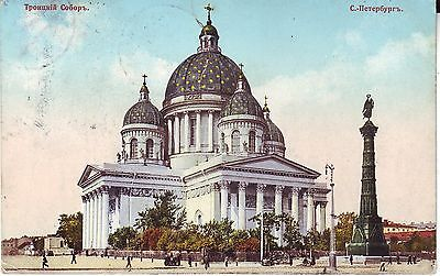 Russia St. Petersburg Петербург - Trinity Cathedral 1911 mailed postcard