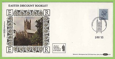 G.B. 1985 Easter Discount Booklet 17p stamp on Benham First Day Cover