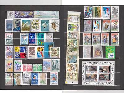 Lot  timbres France 1995