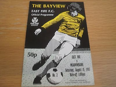 East Fife v Meadowbank Thistle 15 August 1987