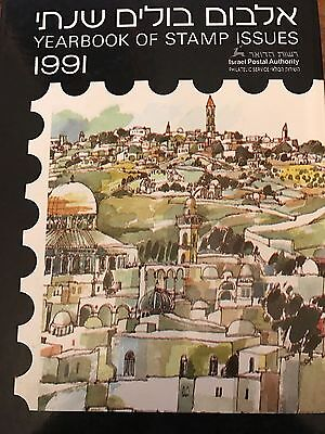 Yearbook of stamp issue Timbres Israel Philatélie 1991