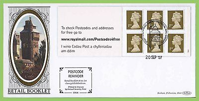 G.B. 2007 'Postcode Reminder' booklet pane on Benham First Day Cover, Cardiff