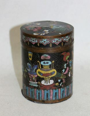 Multi-coloured Antique Chinese Cloisonn' Floral Print Cylindrical Jar With Lid