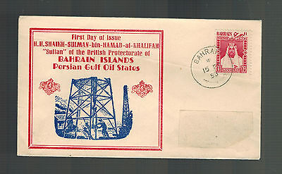 1953 Bahrain First Day cover FDC Persian gulf Oil States