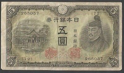 1930 Japan 5 Yen Note (P-39A) Japanese 5 Yen Banknote