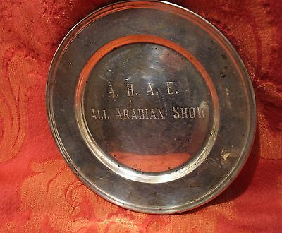 Wallace Sterling Small Plate / Trophy