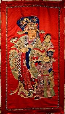 19th C.Qing [Ching] [Ch'ing] D. Chinese Silk Embroidered Emperor Panel