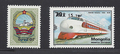 Mongolia 2144A, 2144B Mnh Train, Horse, Coat Of Arms **surcharges**scott $22.50