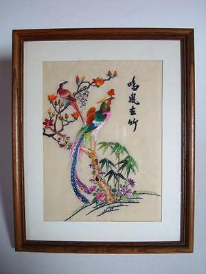 Asian Silk Embroidered Pheasant Bird Picture - 15'' x 12'' Framed Wall Hanging