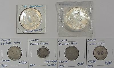 China Silver Coin Lot 1989 Ounce 1991 Ounce 1920 Kwangtung      #220s1