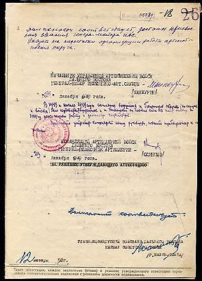 Ussr Russia Autograph Militaria Minister Of Defence Marshal Rodion Malinovsky