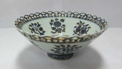 Old or Antique Chinese Bowl
