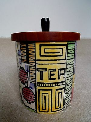 60s SWEDISH TEA CADDY, Vintage JIE GANTOTA POTTERY, Retro LIDDED KITCHENALIA POT