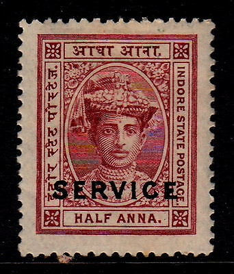 India Feudatory Indore 1904 SG52 ½a Lake Service Official  MNH No Gum