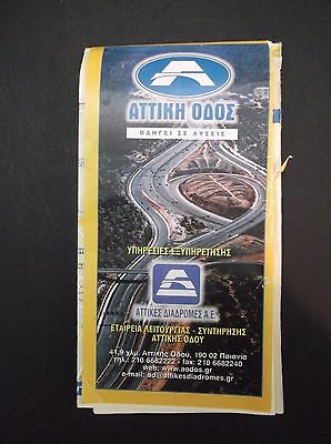 Athens Greece rare vintage road Maps of Junctions of Attiki Odos issued on 2004