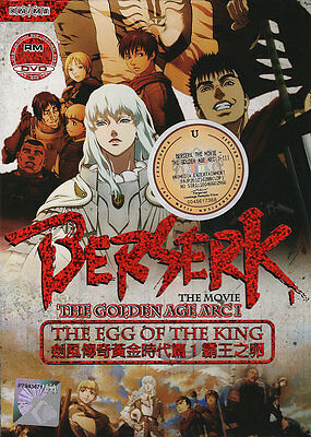 Berserk: The Golden Age Arc I DVD The Egg of the King - USA Ship Fast