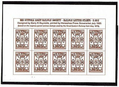 Railway Letter Stamps  Mid Suffolk Light Railway 1995 4th Issue Full Sheet